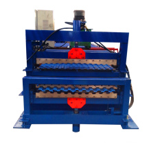 double layer corrugated roofing sheet making machine