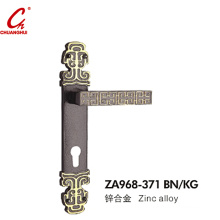 Furniture Lock Zinc Carbinet Handle Pull Handle