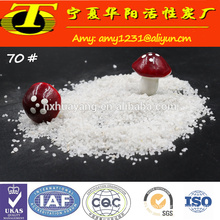 China export new product sandblasting white silica sand for sale