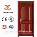 Imitation Wood Grain luxury Decorative 45mm Steel doors