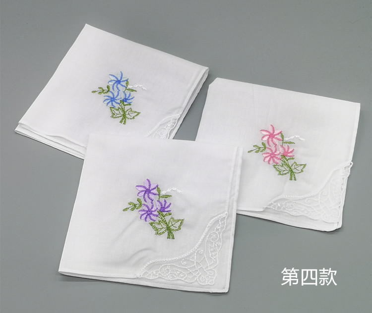 Towels Embroidery Patch