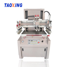 Flat Wrapper Screen Printing Machine