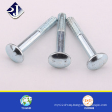 Square Neck Hot DIP Galvanized Carriage Bolt