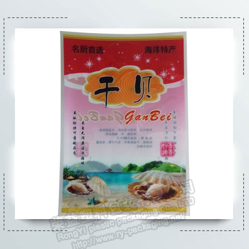 Scallops Food Packaging Pouch