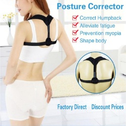 Super thin lower back lumbar support belt