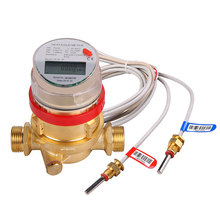 Hot Sale Mechanical Heat Meter