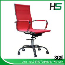 multiple colors cheap office chair