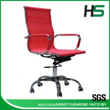 Несколько цветов дешевый офисный стул