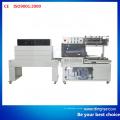 Automatische L-Typ Dichtungs- und Schrumpfmaschine (QL5545)