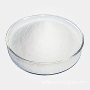 99% High Purity Food Additives Sweetener L-Arabinose