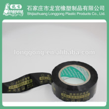 2015 New Product BOPP Adhesive Tape