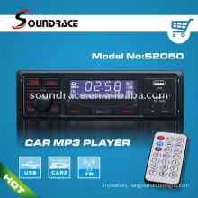 Car mp3 player with fm transmitter 50 stations memory 30G IPOD compatible