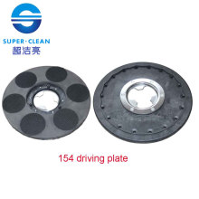 Burnisher Parts, 154 Driving Plate