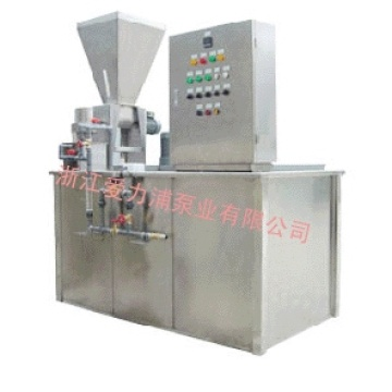 Customized Dry Powder Auto- Dosing System