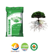Compound Organic Fertilizer manufacture with NPK 25% for green food