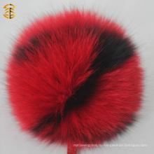 Многоцветный Fox Fur Pom Poms Письмо Помпома Алфавит Фокс Мех Брелок