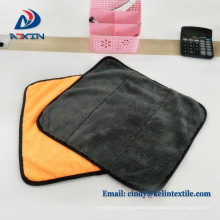 Ultrasonic cut edgeless coral fleece microfiber towel