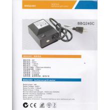 BBQ Grill Motor (TM-DJ240C)
