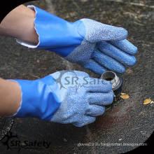 SRSAFETY Джерси с синими нитрильными химическими рабочими рыболовными перчатками