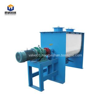 Industrial pharmaceutical powder ribbon mixer tank