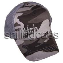 Baseball Cap (SEB-9044)