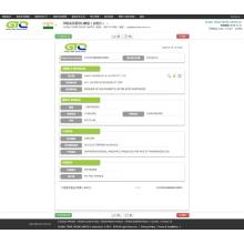 DIHYDROMYRCENOL India Import Data Sample