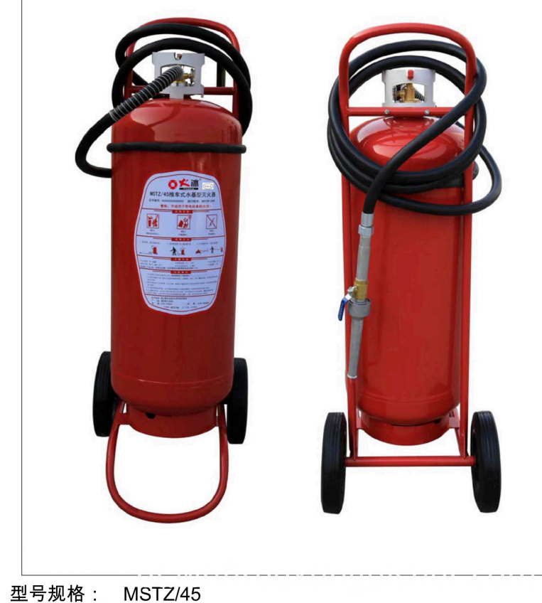 Transportable Water-based Fire Extinguisher