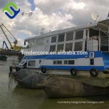 2M x 15M Exported to Indonesia Inflatable Rubber Ship/Boat Roller Airbag