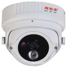 600tvl Security IR Dome CCTV Camera (HS-138C)