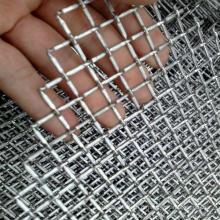 Malha de arame de aço inoxidável Yb006