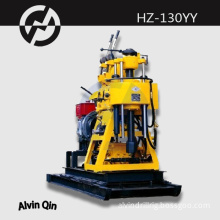 HZ-130YY india small water well drilling rig, trailer mounted ground water drilling machine