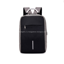 USB перезаряжаемый рюкзак для школьных путешествий с двойной сумкой