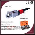 """SQ30-2B 3/8 """"-2"""" máquina de roscar portátil portátil con el mejor precio"""