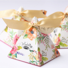 Small order pink wedding gift box