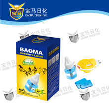 Reenchimento eletrônico do líquido do mosquito de Baoma (BM-14)