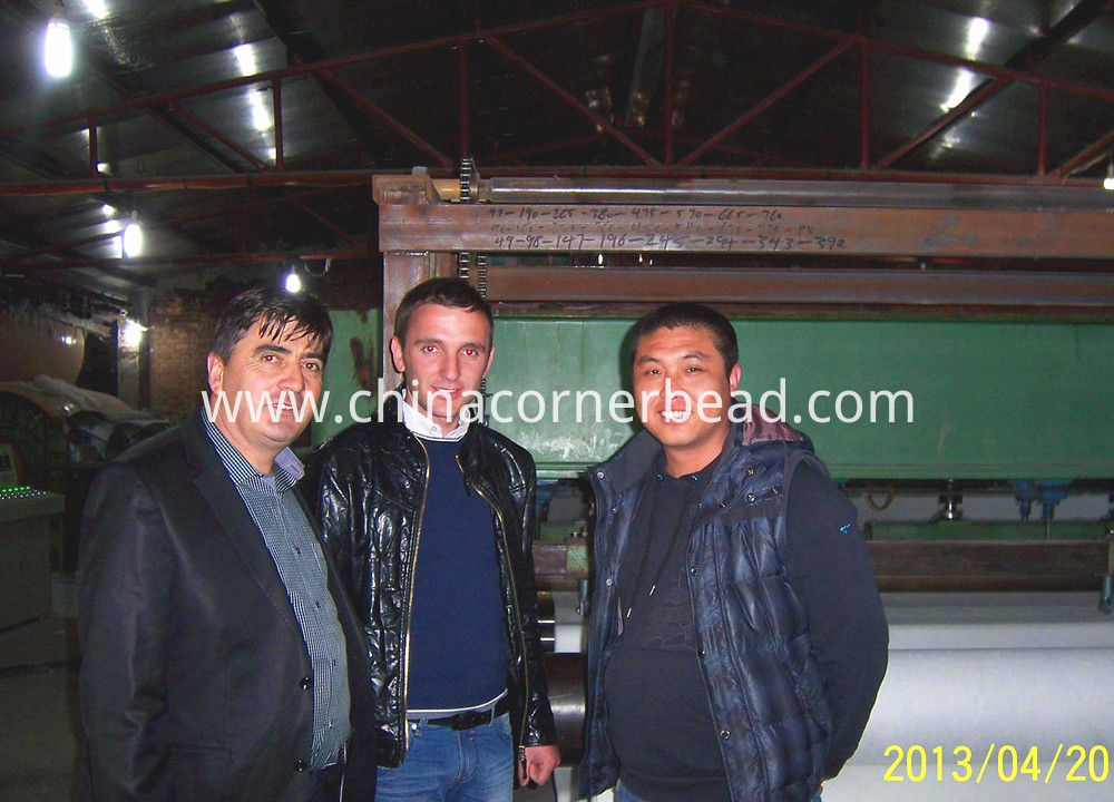 geotextile customer