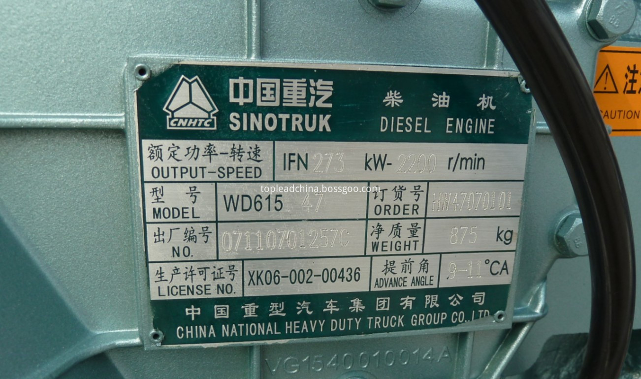 WD615.47 sinotruck howo engine assembly
