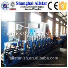 Good Quality Precision Welded Stainless Steel Tube Making Machine Factory