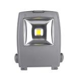 10W Hi Power LED Flood Lamp (ECO-10W New Style)