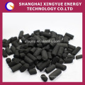 coal based adsorption columns cativated carbon for air purification