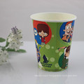 Single Wall Disposable Airline Paper Serving Cup