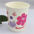 7oz (210ml) Disposable Cold Drink Paper Cup with Custom Logo Printed
