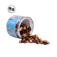 Low fat shiitake crisps snack foods distributors
