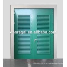 Цвет RAL оцинкованные жалюзи стальные металлические двери