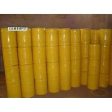 Melhor qualidade Sodium Formaldehyde Sulfoxilato