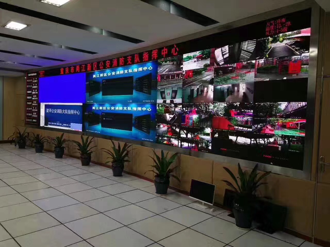 P2.5 led display light