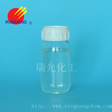 Dispersing Agent Wsp-5 for Printing and Dyeing