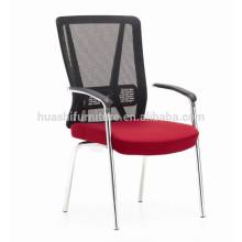 X3-21D-MF Mesh Büro Hörsaal Stuhl langlebig Stuhl Stahl Stuhl