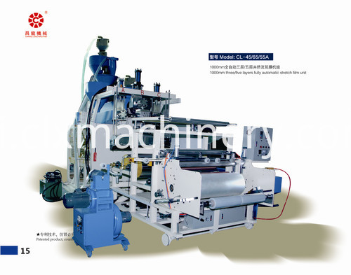 LLDPE Auto Stretch Film Production Line