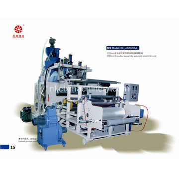 PE Co-extrusie Plastic Wrapping Film Plant